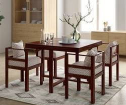 Flipkart-Perfect-Homes-PureWood-Sheesham-4-Seater-Dining-Set-Finish-Color-Teak