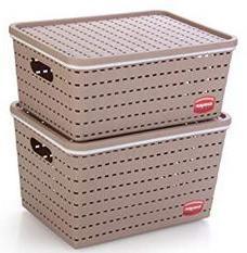 Nayasa-Gloria-2-Piece-Plastic-Basket-Big1-Medium-1-Beige